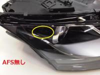 promina HID POWER UP SYSTEM FLY シリーズ AUDI TT 8J